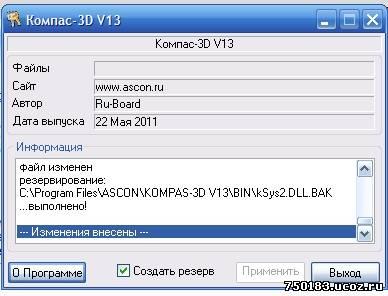 ЛИЦЕНЗИЯ НА КОМПАС 3D V15 СКАЧАТЬ БЕСПЛАТНО