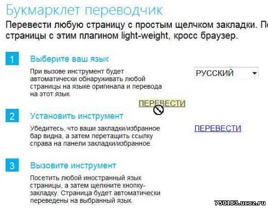 Как в ie сделать русский язык - Stroy-lesa11.ru